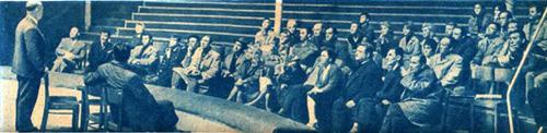 Конференция в Талине