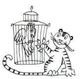 Тигр на свободе