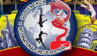 Логотип I Международного циркового фестиваля «Золотой трюк»