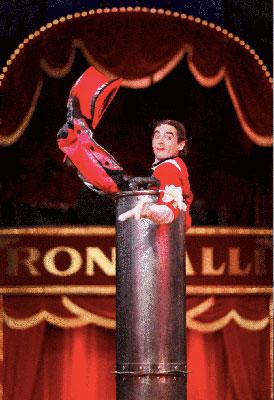Цирк Ронкали A.Romanovski