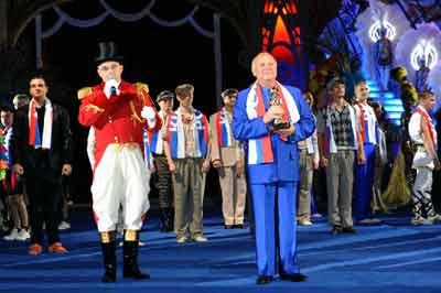 V Всемирный фестиваль циркового искусства
