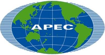 Логотип саммита АТЭС 2012
