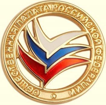 Логопит общественная палата РФ