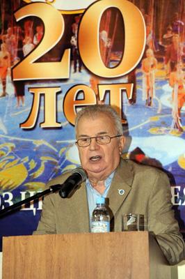 Э.Э. Кио. Союз цирковых деятелей России отпраздновал 20-летний юбилей