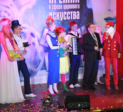 В Москве 19 апреля прошла Ежегодная церемония вручения цирковой премии «Шаривари»