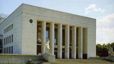 Театр юных зрителей им. А.А. Брянцева в Санкт-Петербурге