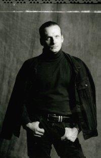 Павел Брюн