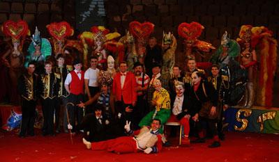 Участники V Всемирного фестиваля клоунов в Екатеринбурге