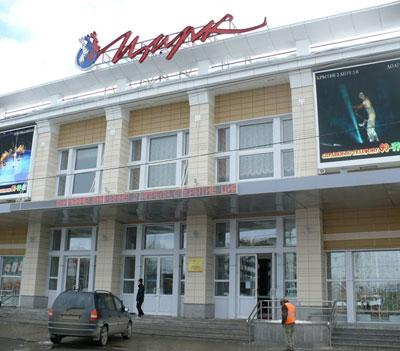 Ярославском государственном цирке - праздник «Звезды хоккея и цирка – детям»