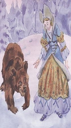 Снегурочка и медведь