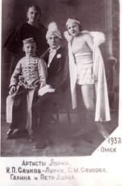 в Астрахани при цирке осталась зимовать семья