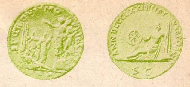 Так древние римляне олицетворяли цирк на своих монетах