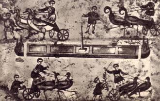 Поспешные бега колесниц в цирке