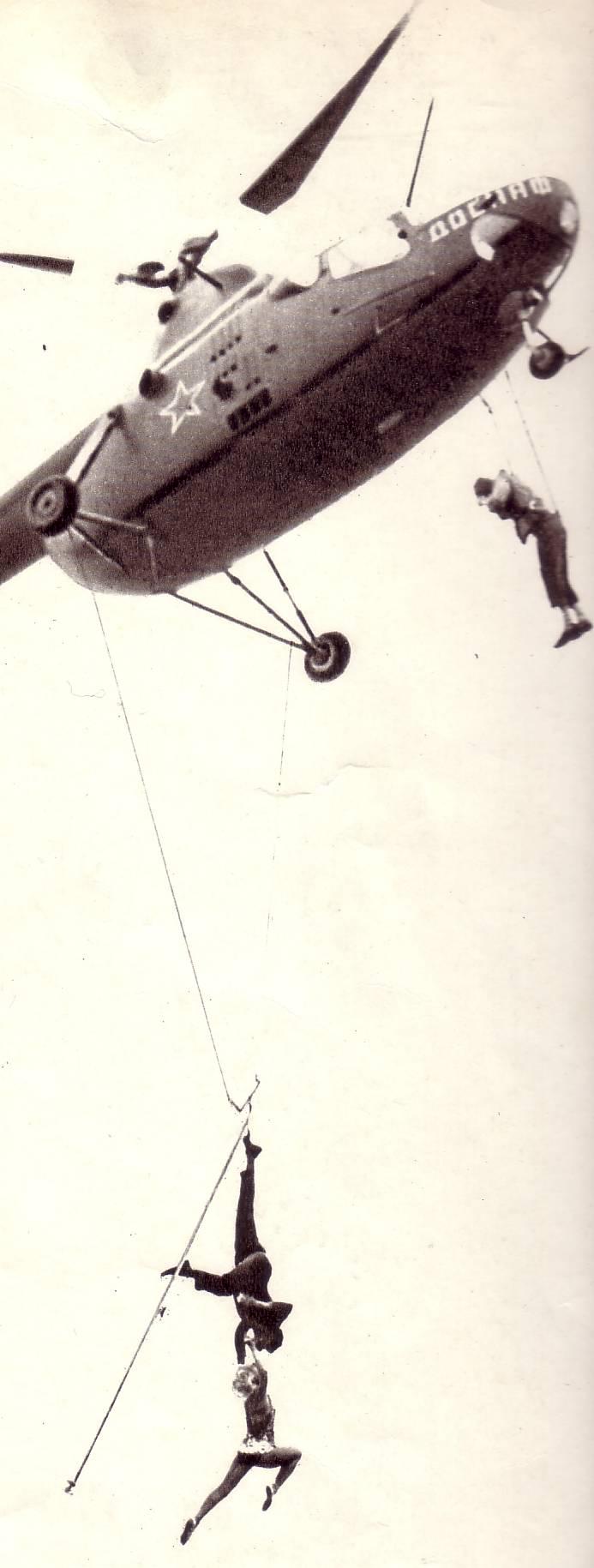 Гимнастический номер на вертолёте
