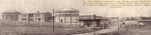 Чехословацкий цирк2