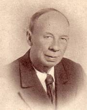 Ф. С. Конев