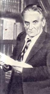 Ю. К. Олеша