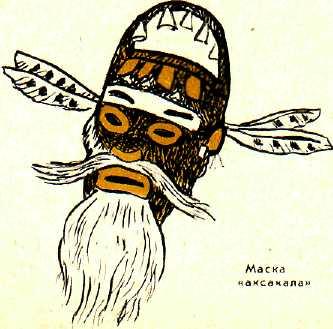 Козлиная маска обязывает