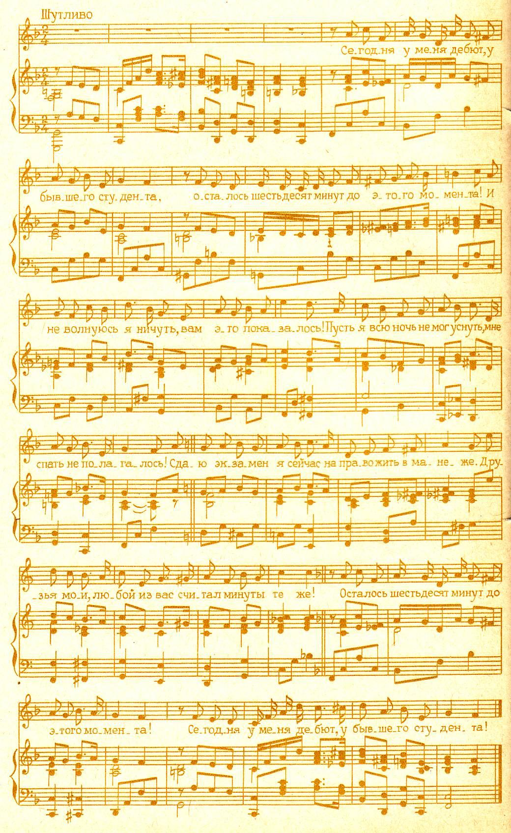 Музыка Евгения Петунина