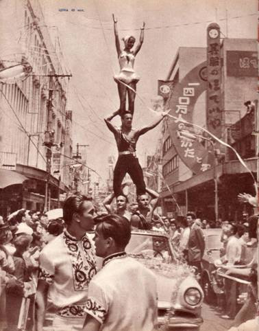 Журнал Советский цирк сентябрь 1961