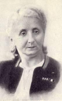 Серафима   Иосифовна Сосина