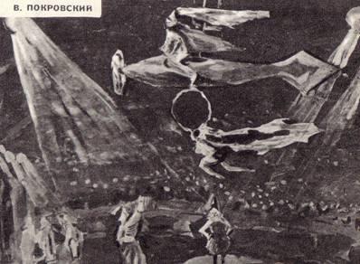Рис. Наташи Плотниковой, 11 лет (Ленинград) 1958 год