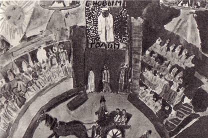 Рис. Лени Гумановского, 9 лет (Ленинград) 1958 год