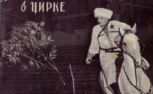 Заслуженный  деятель искусств Северо-Осетинской АССР Алибек Кантемиров