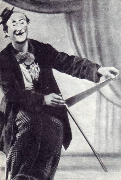 Дядя Яша. Клоун. Я. Гофтман