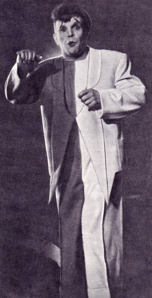Заслуженный артист РСФСР Виталий Лазаренко (1938 г.). Фото  А. Родченко.