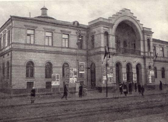 Здание   Московского   цирка  до   реконструкции.