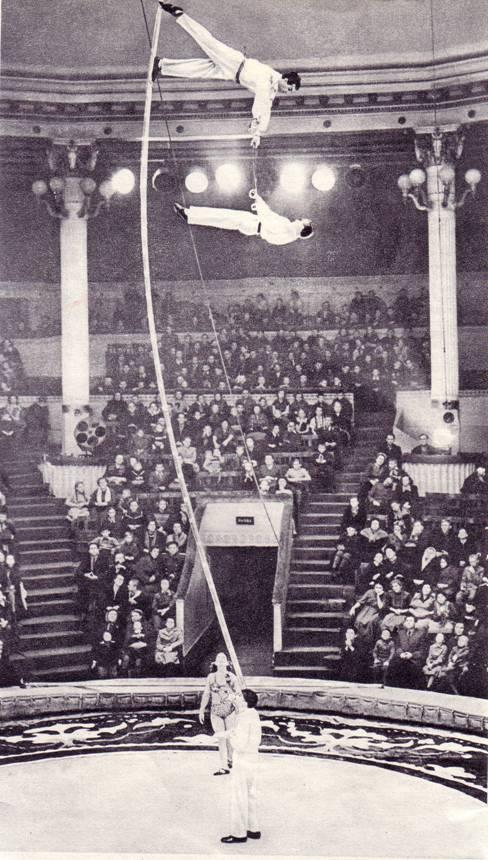 Картинки по запросу 1919 Создан советский цирк.