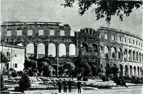 Амфитеатр   древнеримского   цирка в Пуле