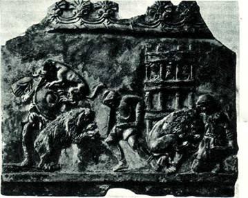 Бестиарии (древнеримский барельеф)