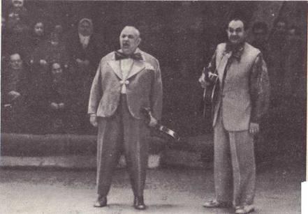 Г. Л. Рашковский и Н. А. Скалов