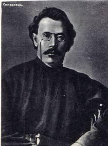Писатель Степан Гаврилович Скиталец (1869-1941)