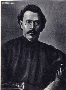 �������� ������ ���������� �������� (1869-1941)