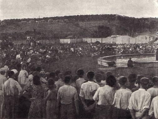 Цирковое представление на стадионе 1958 год