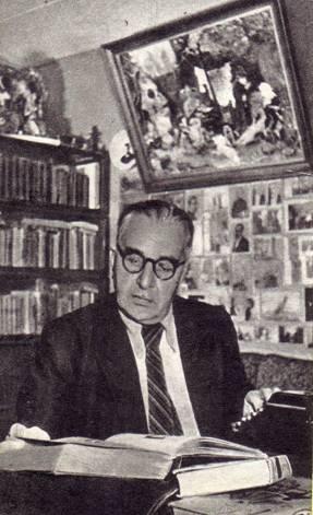 А. Вадимов