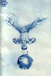 Жонглер Корни (ГДР)