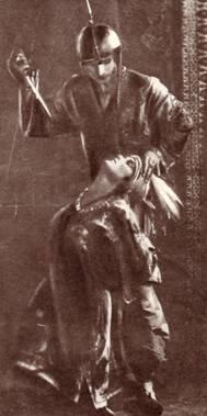 Факир Лонго