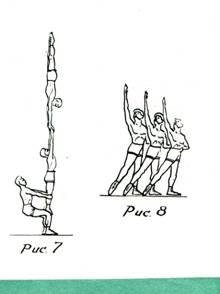 Акробатические пирамиды