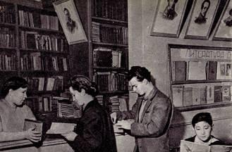 В библиотеке училища