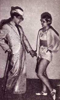Эксцентрики на свободной  проволоке Славские (ГУЦИ, выпуск 1934 г.)