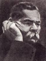 А. М. Горький