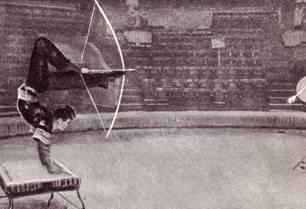 Стрелок из лука. Оригинальный номер в исполнении Ли Худе (ГУЦИ, выпуск 1949 г.)