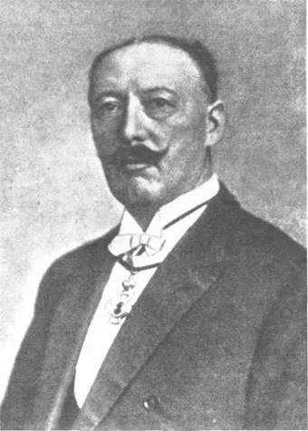 Карл Кроне