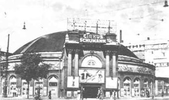 Цирк Шумана