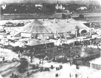 Цирк Кроне конец 1920 х - начало 30 гг.